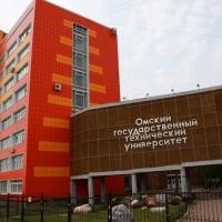 В Омске решается вопрос о слиянии ОмГТУ и ОГИСа