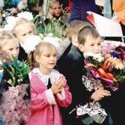 Школьникам дадут праздничный старт