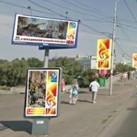Мэрия презентовала концепцию украшения Омска ко Дню Победы