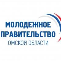Омское молодежное правительство сформировали из 15-ти человек