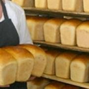 """""""Астра-хлеб"""" недоплатила в бюджет почти 13 миллионов рублей"""