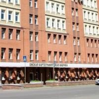 Омская картографическая фабрика начала самобанкротство