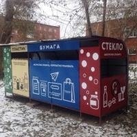Жителей Любинского района Омской области будут приучать к сортировке мусора