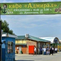 Омское кафе снесут по решению суда