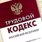 Правонарушения завода имени Козицкого и еще семи должников рассмотрят в мэрии