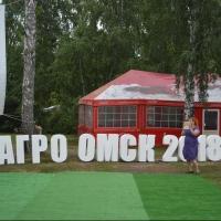 Более 100 тысяч человек побывали на выставке «АгроОмск»