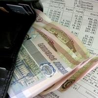 Москва установила индекс изменения платы за коммунальные услуги