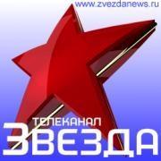 "В омском телеэфире появилась ""Звезда"""