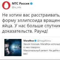 В твиттере «Мегафон», МТС и Роскомнадзор сразились в рэп-баттле