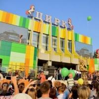 Дата открытия омского цирка переносится на ноябрь