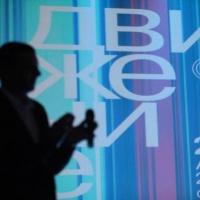 Озвучены имена членов  жюри Кинофестиваля «Движение» в Омске
