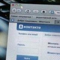 Омские работодатели определяют профпригодность кандидатов по социальным сетям