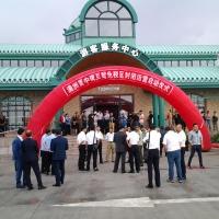 Виктор Назаров открыл в Китае площадку для продажи омской продукции