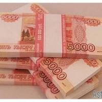 В Омске риэлтор обманула клиентов на 3 миллиона рублей