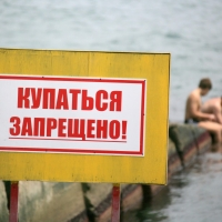 В Омской области закрыли ещё один пляж