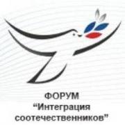 В Омске стартовал международный информационный форум