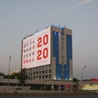 Город готовится встречать участников культурного проекта «Дельфийский Омск – 2020»