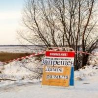 Популярной у омичей купели в Большекулачье в этом году не будет