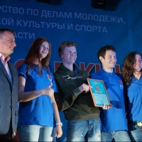 Победители омского молодежного форума «РИТМ» получили один миллион рублей