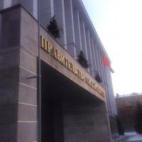 Галямов больше не работает министром экономики Омской области