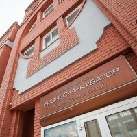 Омский региональный бизнес-инкубатор нацелился на молодежь
