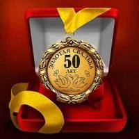 В Омске серебряных и золотых юбиляров брака поздравили с Днем города