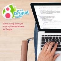 В Омске пройдет IT-сходка программистов Drupal