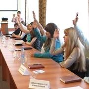 Молодежь соберет парламент