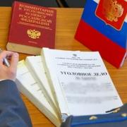 На замдиректора завода имени Козицкого завели уголовное дело