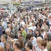 В Омске проведут митинг за отставку мэра