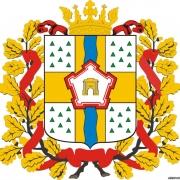 На гербы для регионального избиркома потратят свыше 3 млн рублей
