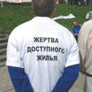 Омские власти ищут возможности для завершения проблемных объектов долевого строительства