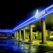 Арбитраж снова встал на сторону омского УФАС в споре с нефтяниками