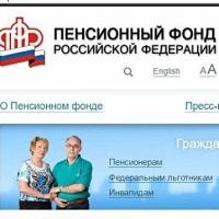 Доставка пенсий омичам на дом начнется с 3 января 2017 года