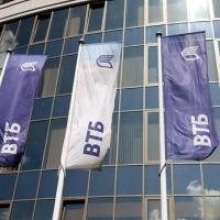 ВТБ в Омске увеличил кредитный портфель клиентов среднего бизнеса на 8 процентов