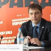 Опасное производство в Омской области будет полностью застраховано с 2013 года