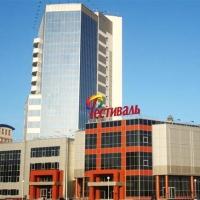 """Омский торговый центр """"Фестиваль"""" оштрафовали за название"""