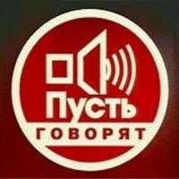 Первый канал не будет снимать передачу о пропавшей девушке из Омска