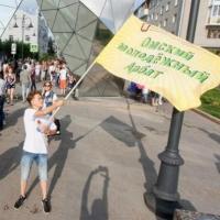Дмитрий Крикорьянц предложил проводить мероприятия на Омском Арбате два раза в месяц
