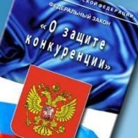УФАС нашло нарушения в деятельности Минпрома Омской области