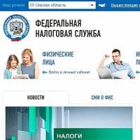 Почти 100 омских компаний «переехали» в другие регионы