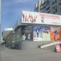 В центре Омска появится новая остановка