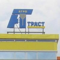 Дело о банкротстве компании «Агро-Траст» Шушубаева завершилось