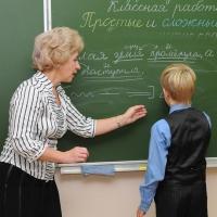 В Омске выберут лучших учителей-предметников