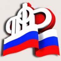 Омское отделение Пенсионного фонда предупреждает о дезинформации