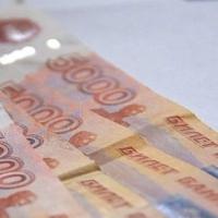 Январские 5 тысяч рублей омские пенсионеры получат без задержки