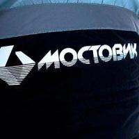 """""""Мостовик"""" выбрал нового генерального директора"""