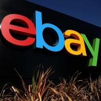 eBay стал каналом финансирования ИГИЛ