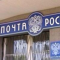 Бывшая начальница омского почтового отделения за хищение 180 тысяч рублей получила условный срок