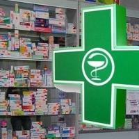 В Омске для льготников пройдет акция особых цен на лекарства